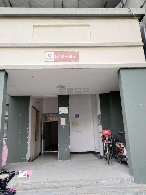 容金国际 15 号楼 1单元 1201
