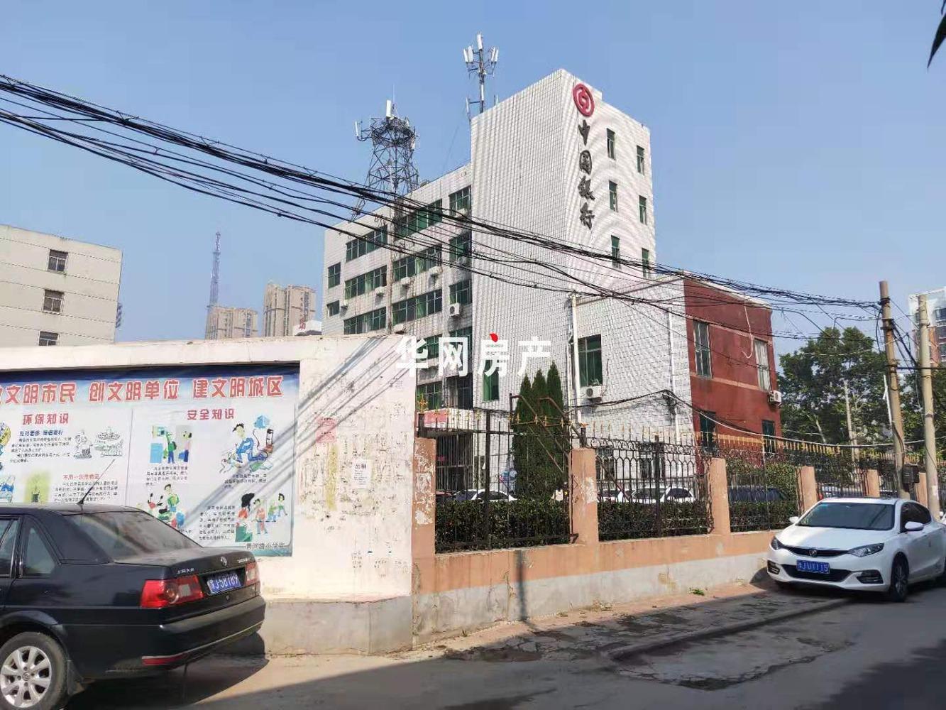 中国银行家属院