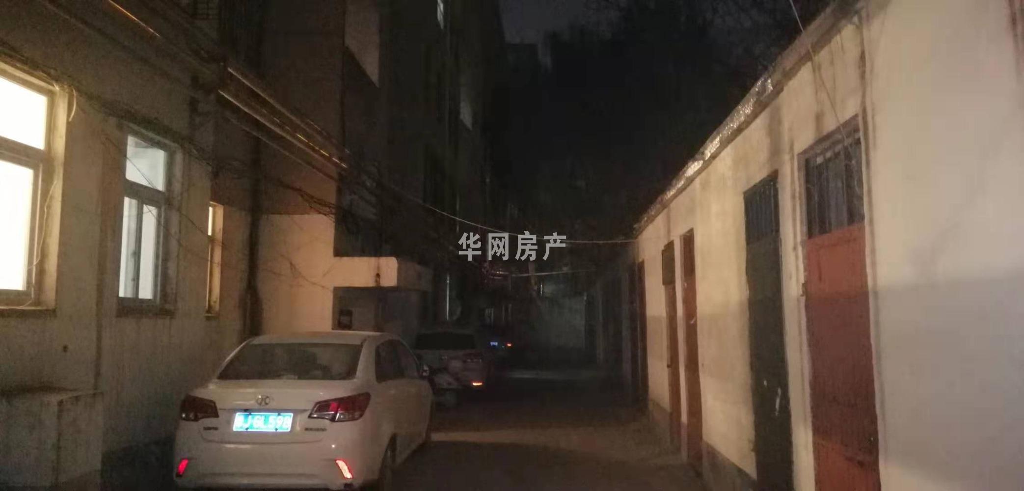 开发公司家属院(永安街)